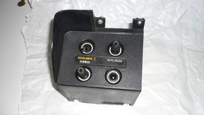 P1030532.JPG